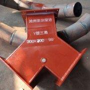 耐磨陶瓷Y型三通作用