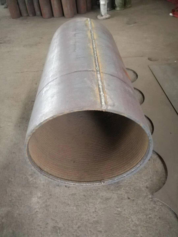 内壁堆焊耐磨管